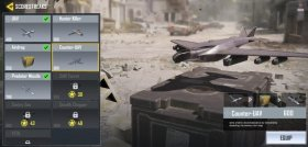 call of duty mobile dron