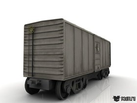 Train boxcar small