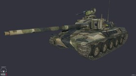 ARE AMX-30 MBT 'Jaguar Tank'