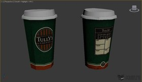 Tollys coffee