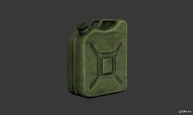 Fuel jerrycan break