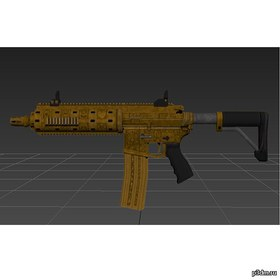 Carbine Rifel (GTA 5)