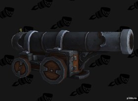 Alliance Brass Cannon