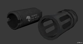 Flash suppressor
