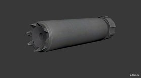 Minimonster suppressor